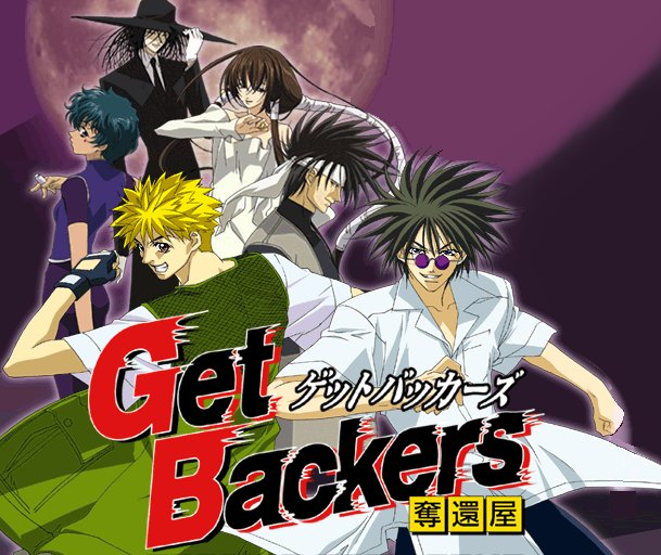 Getbackers-wallpapers-3